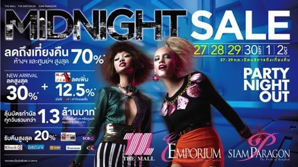 """Promotion Midnight Sale """"Party Night Out"""" @ The Mall, Emporium, Paragon"""