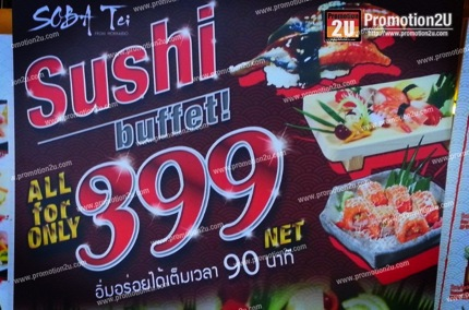 Promotion-Soba-Tei-Sushi-Buffet-New-Price-399Net-@-Central-World.jpg