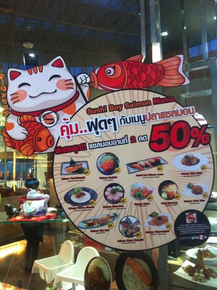 Promotion Sushi Boy Salmon Mania