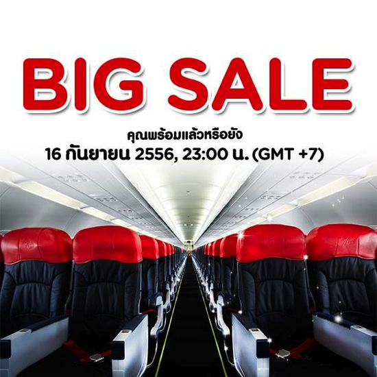 โปรโมชั่น AirAsia BIG SALE บินฟรี 1 ล้านที่นั่ง (กย.56)
