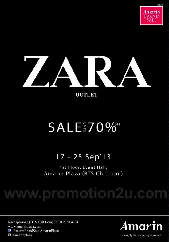 โปรโมชั่น Amarin Brand Sale : ZARA SALE ลดสูงสุด 70%