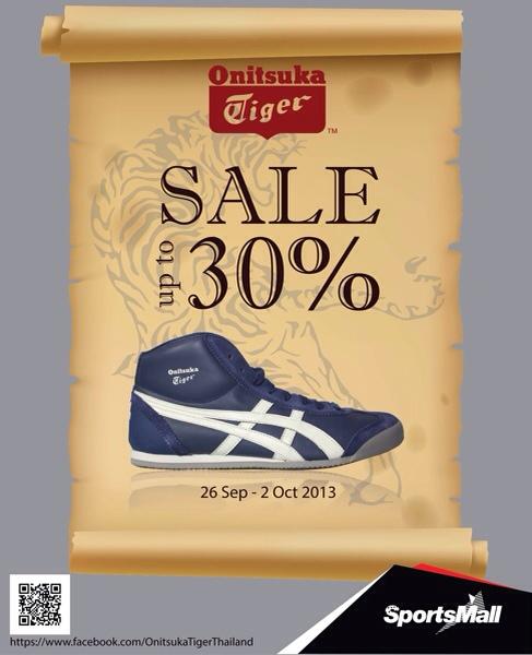 โปรโมชั่น Onitsuka Tiger Sale ลดสูงสุด 50% ที่ Paragon