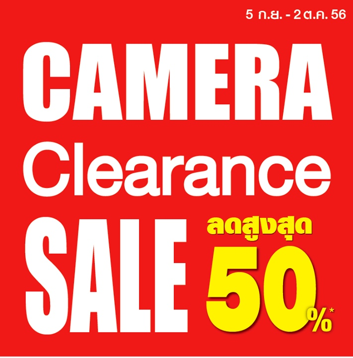 Promotion Power Buy Camera Clearance Sale up to 50% off