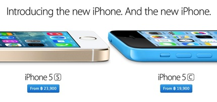 Apple iPhone 5s Gold and iPhone 5c at Apple Online TH
