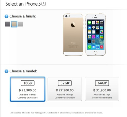 Apple iPhone 5s Gold at Apple Online TH