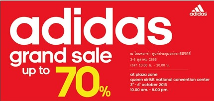 adidas grand sale up to 70 2015