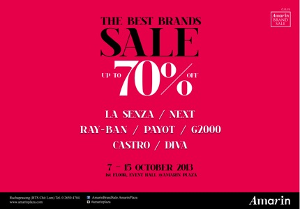 Promotion Amarin Brand Sale: The Best Brands Sale up to 70% off
