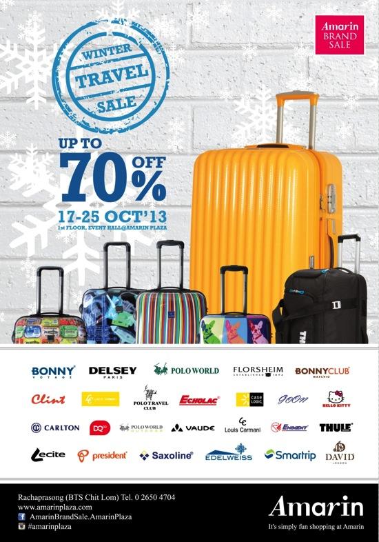 โปรโมชั่น Amarin Brand Sale : Winter Travel Sale 2013 ลดสูงสุด 70%