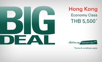 Promotion Cathay Pacific Getaway Surprise! Big Deal Hong Kong