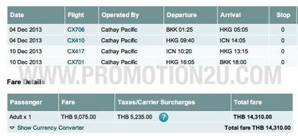 Promotion Cathay Pacific Getaway Surprise! Korea DEC.2013 PRICE