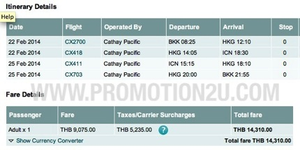 Promotion Cathay Pacific Getaway Surprise! Korea FEB.2014 PRICE