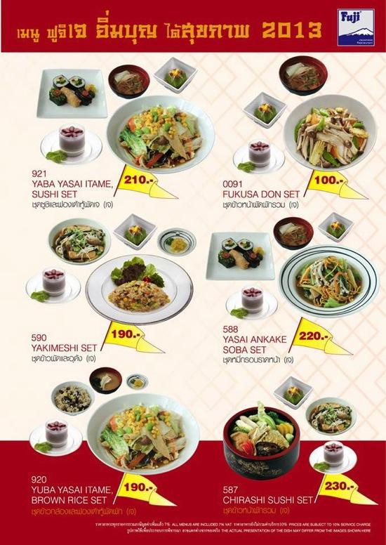 Promotion FUJI  J Food Japanese Vegetarian Menu Style