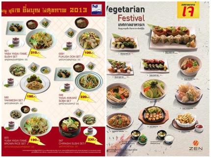 Promotion J Food Japanese Vegetarian Menu Style @ Fuji & ZEN