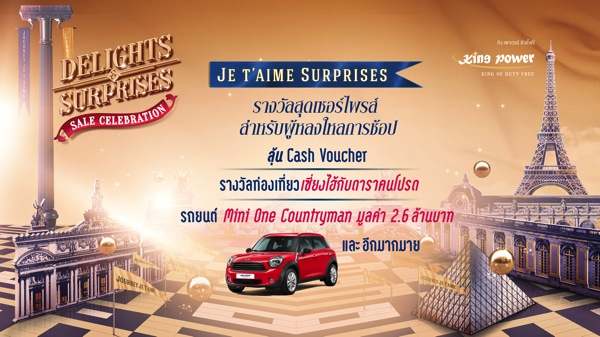 Promotion King Power Party Day 2013 Surprises Je t'aime