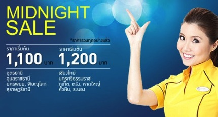 Promotion Nokair Midnight Sale Oct.2013 Starting at 1,100.- [All Inclusive]