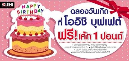 Promotion Oishi Buffet Birth Day Celebrate Get Free Cake