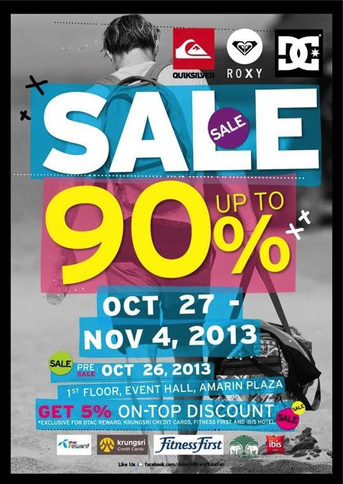 โปรโมชั่น Quicksilver, Roxy, DC Sale ลดสูงสุด 90%