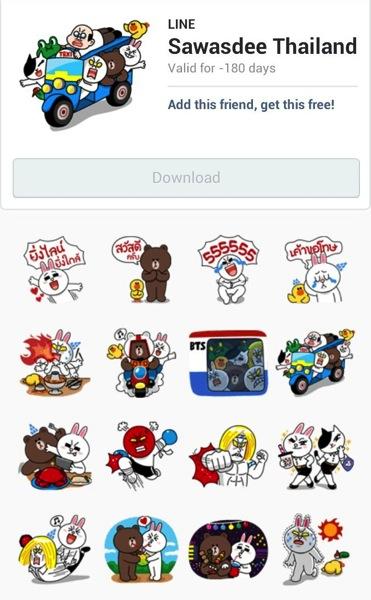 line-sticker-sawasdee-thailand