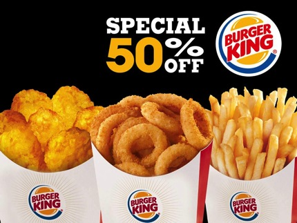 Promotion Burger King Hash Browns, French fries, Onion Rings Save 50% [Nov.2013]