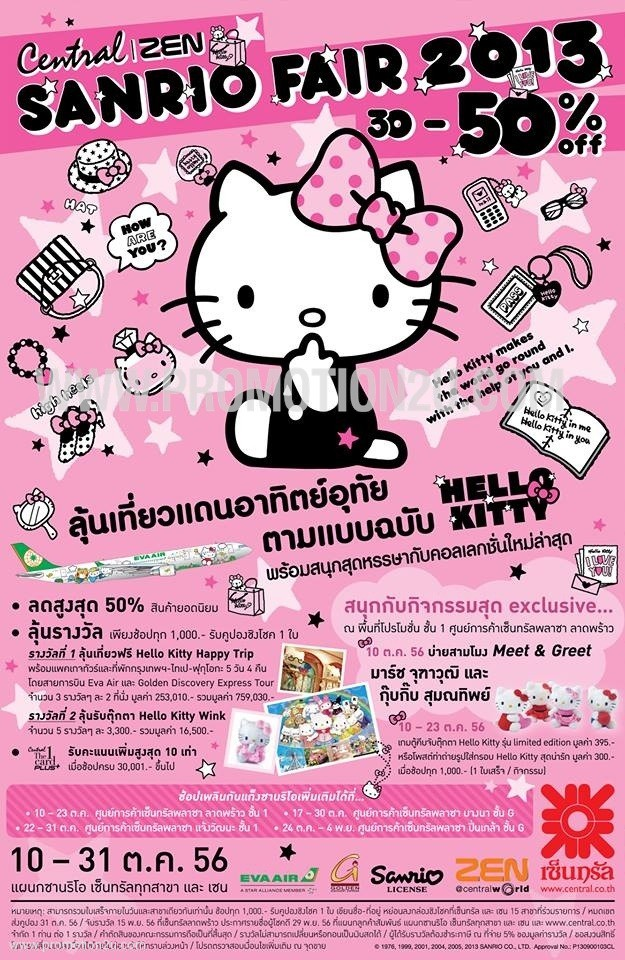 Promotion Sanrio Fair 2013 Sale up to 50% off @ Central and ZEN