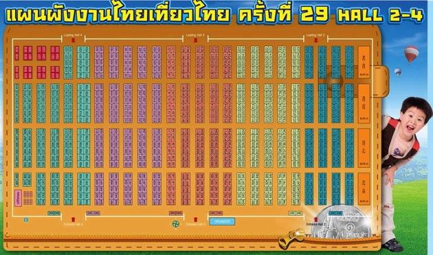 thai teaw thai 29 floor plan