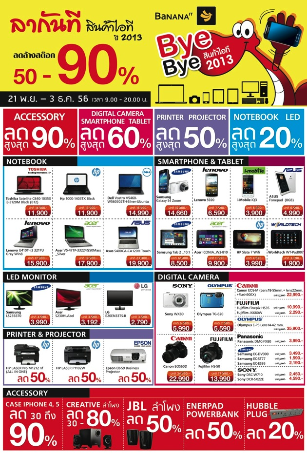 Brochure Promotion BananaIT Bye Bye IT 2013 Sale up to 90 off
