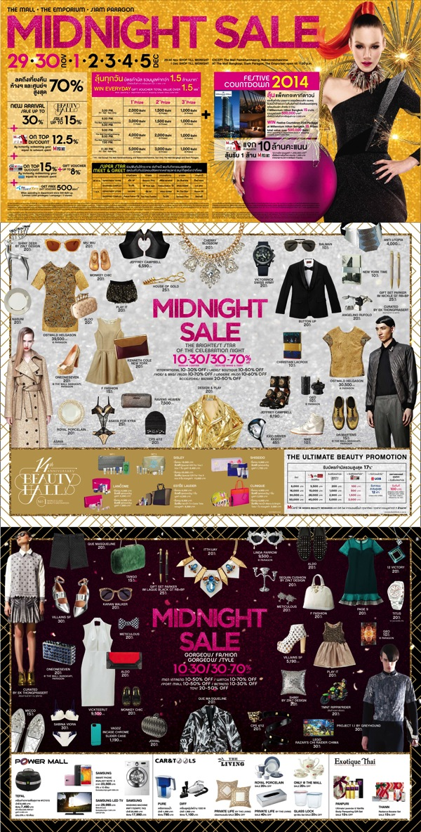 Brochure Promotion The Mall / Emporium / Paragon Midnight Sale up to 70 off P1