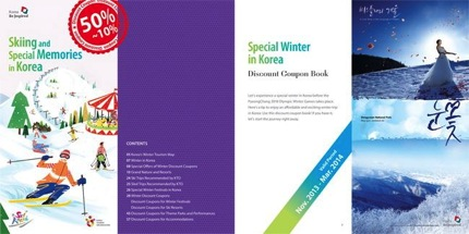 Free Winter Discount Coupon 2013 by Korea Tourism Organization