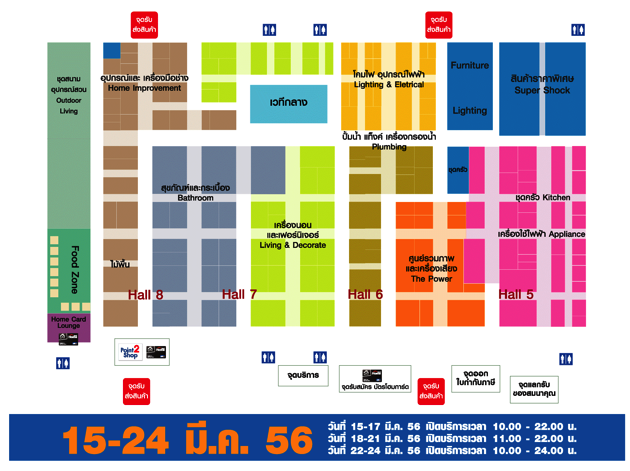 HomePro EXPO #18 Floor Plan