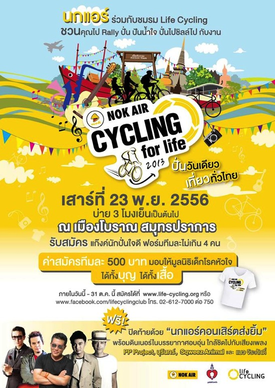 Nok Air Cycling for Life 2013 Full