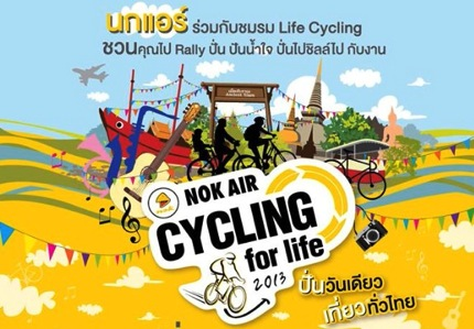 Nok Air Cycling for Life 2013