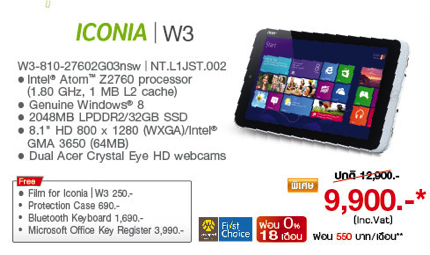 Promotion Acer Iconia I W3 Only 9,900.-
