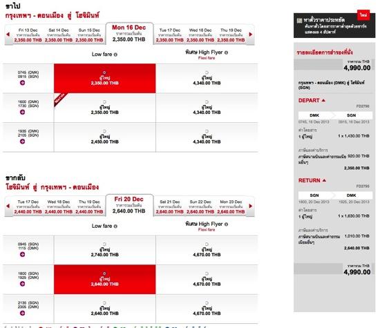 Promotion Airasia 2013 indochina Buy 2 Pay 1 hochiminh.jpg
