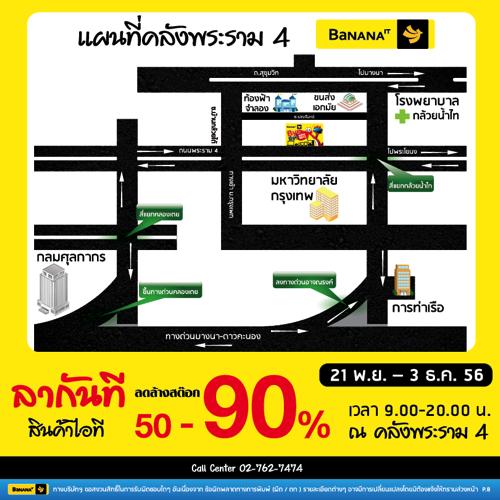 Promotion BananaIT Bye Bye IT 201 MAP Guide