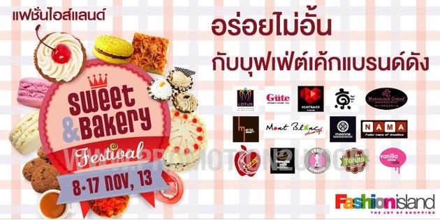 โปรโมชั่นบุฟเฟ่ต์เค้ก 199.- @ Sweet & Bakery Festival