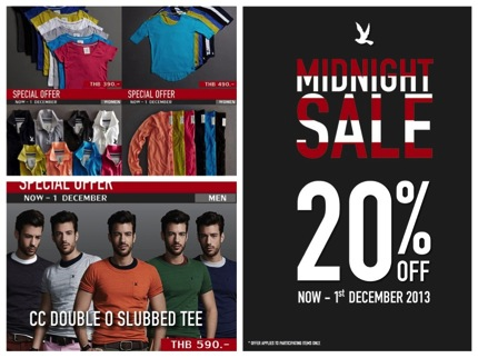 Promotion CC Double O Special Offer Dec.2013<br /> .jpg