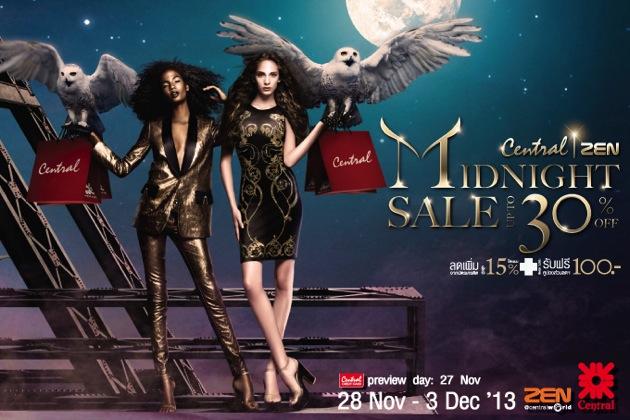 โปรโมชั่น Central Midnight Sale ลดสูงสุด 30% (พย.-ธค.ถุ)