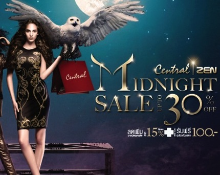 Promotion Central Midnight Sale up to 30% off [Nov.-Dec.2013]