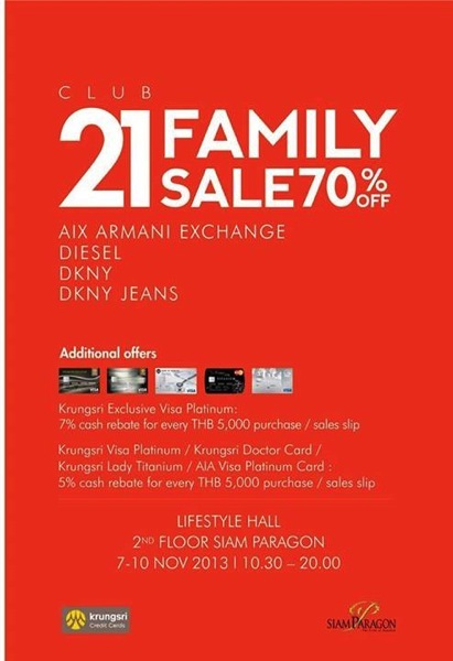 Promotion Club 21 Family Sale 70% of All Items [2013]