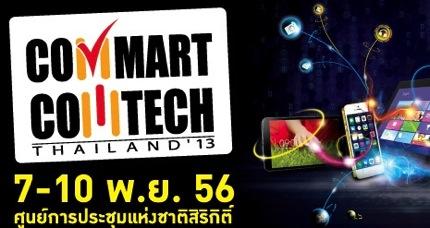Promotion Commart Comtech Thailand 2013