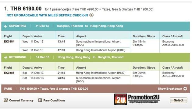 Promotion Emirates Air Return Flights to Hong Kong 6,190.- december 2013