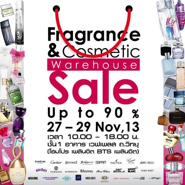 โปรโมชั่น Fragrance & Skincare Warehouse Sale ลดสูงสุด 90%
