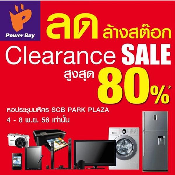 โปรโมชั่น HomeWorks & Power Buy Clearance Sale ลดสูงสุด 80% @ SCB Park Plaza