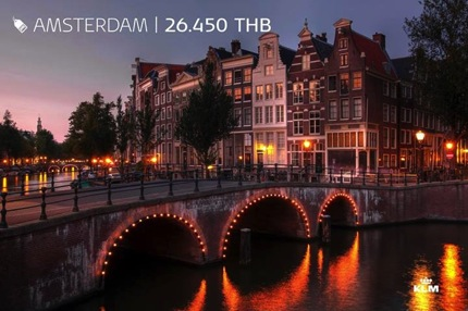 Promotion KLM Winter in Europe 2013 Started 26,450.-