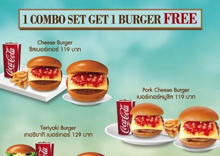 Promotion MOS Burger 1 Combo Get 1 Burger Free!