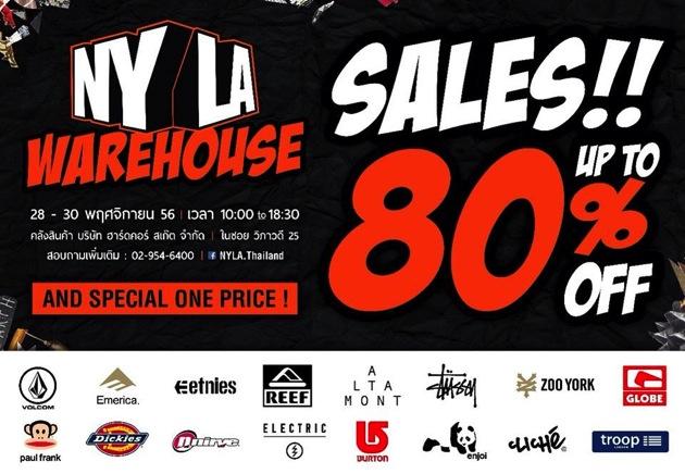โปรโมชั่น NY.LA Warehouse Sales ครั้งที่ 2 ลดสูงสุด 80%