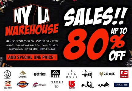 Promotion NY.LA WAREHOUSE SALE #2 Sale up to 80% off