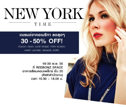 Promotion Reebonz New York Time : American Brand Sale up to 50% off