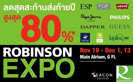 Promotion Robinson EXPO 2013 Sale up to 80% off @ Seacon Square