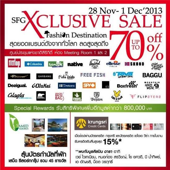โปรโมชั่น SFG Exclusive Sale 2013 Fashion destination Sale ลดสูงสุด 70%